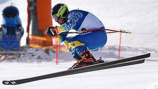 Украинский горнолыжник Иван Ковбаснюк дебютировал на Олимпийских Играх