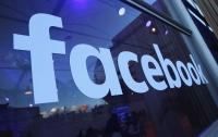 Facebook самоочистился: из сети удалили почти 1,3 млрд аккаунтов