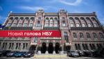 Ложкин должен был привлекать инвестиции в Украину, но вкладывал деньги в экономику Германии – DW