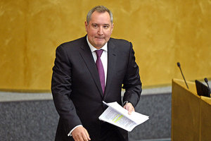 Рогозин назвал демаршем людоеда позицию США по Северному потоку