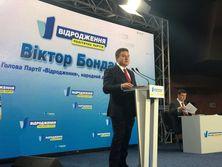 Виктор Бондарь: Украина должна идти своим путем, опираясь на внутренние ресурсы и национальные интересы