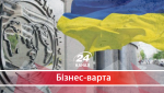 Суд арестовал счета Укргаздобычи: в компании пригрозили последствиями