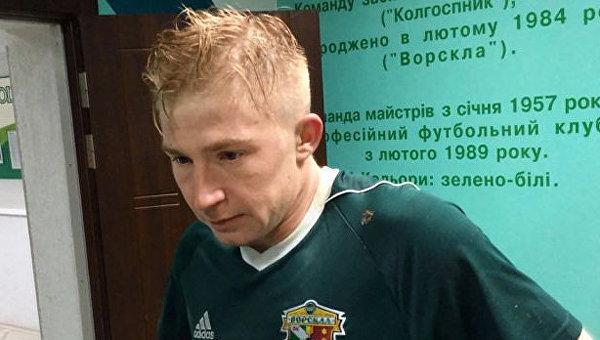 Нападающего Ворсклы ограбили на более 1,6 млн грн - СМИ
