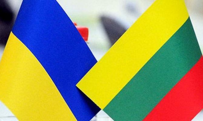 Литва поможет Украине с реформой ГФС и созданием Службы финрасследований