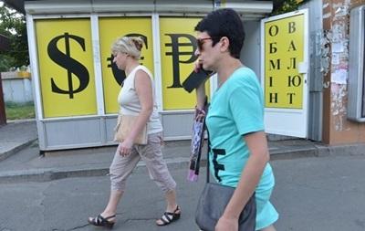 Чистий продаж валюти населенням скоротився