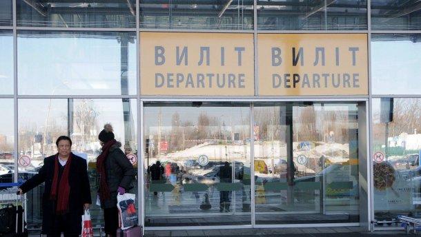 Країна-донор: понад 4 мільйони українців є трудовими мігрантами
