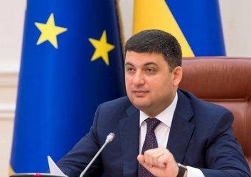 Groysman estimates losses from transport blockade at 1 процентов of GDP