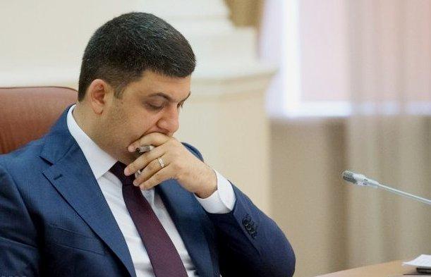 За пять лет Украине придется выплатить $33 миллиарда по внешнему долгу, - Гройсман