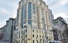 У Києві суд заарештував бізнес-центр компанії Dragon Capital
