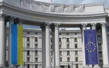 МЗС рекомендує українцям утриматися від поїздок на ЧС з футболу в Росії