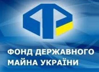 ФГИ назначил своего представителя в ревкомиссию ЗАлКа на свое место в ней как юрлица