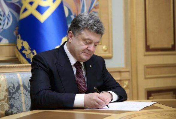 Порошенко подписал скандальный закон