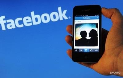 Витік у Facebook: зламані були 29 млн акаунтів