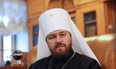 В Лавре началось заседание Синода УПЦ