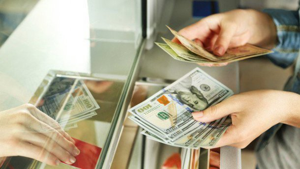 Готівковий курс валют 24 квітня: євро обвалився