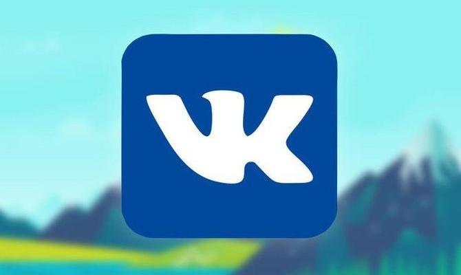 «ВКонтакте» вошел в топ-5 сайтов среди украинцев