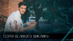 Украинская песня Плакала группы KAZKA попала в Топ-10 мирового чарта