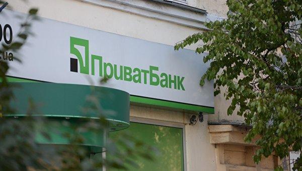 Кабмин решил докапитализировать ПриватБанк на 38,5 млрд грн