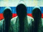 Глава спецслужбы Германии обвинил российских хакеров в атаке на энергосети
