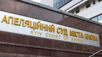 Апеляційний суд залишив у силі запобіжний захід нардепу Добкіну