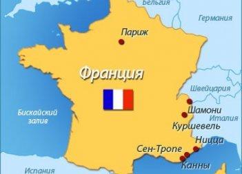 МВД Франции сообщило о гибели четырех детей в ДТП на юге страны
