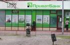 ДФС перевірить Укртатнафту в справі про розкрадання в ПриватБанку