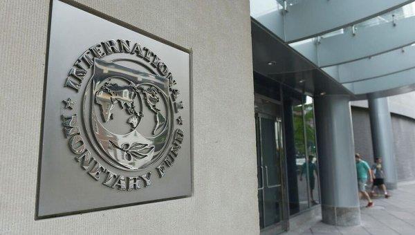 В МВФ сообщили о глобальных угрозах мировой экономике