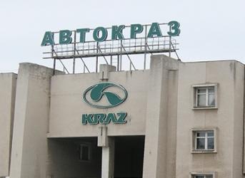 АвтоКрАЗ начал отгрузку вахтовых автомобилей для Укргазвыдобування