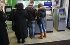 Ощадбанк купив мережу банкоматів Нацбанку