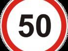 Фиксация превышения скорости 50 км/ч в населенных пунктах будет внедряться в течении 2018 года, - МВД