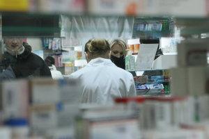 Международные организации сэкономили до 40 процентов бюджета на лекарства - МОЗ
