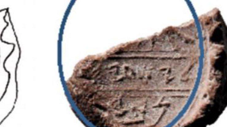 В Иерусалиме обнаружили загадочную древнюю печать