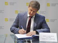 Данилюк: Нам необходимо в рамках действующего сотрудничества реализовать максимум для страны