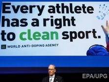 В ВАДА недовольны, что Москва не предоставила доступ к некоторым пробам спортсменов