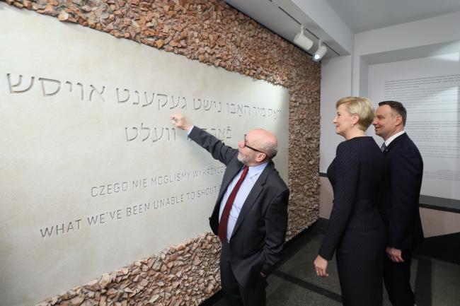 Президент Польщі: Нашим обов'язком є поширювати правду про Голокост