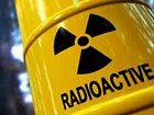 Россия потеряла в Баренцевом море ракету с ядерной установкой. Готовится операция по ее подъему, - телеканал CNBC