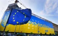 Европа назвала условие выделения Украине макрофинансовой помощи