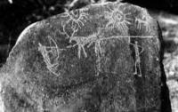 Ученые обнаружили древнейшее изображение космической катастрофы
