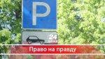 Взрыв авто полицейского в Одесской области: появились детали