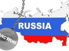 Решение о дальнейшем усилении санкций может принять только Совет Евросоюза, - В ЕС ответили на инициативу Британии об ужесточении санкций против РФ