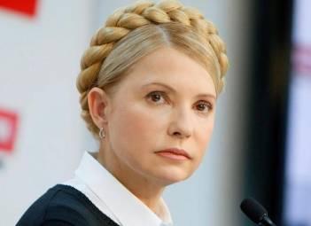 Тимошенко также примет участие в Мюнхенской конференции по безопасности