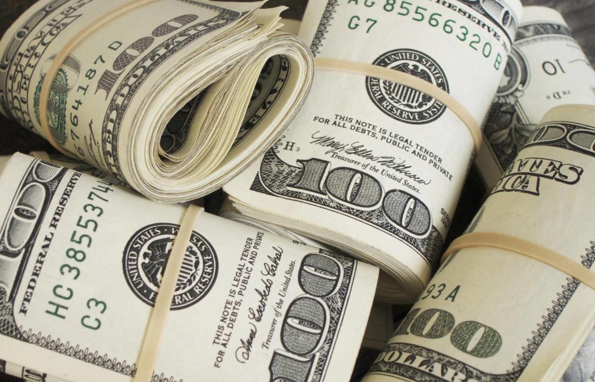 Наличный курс на 22 января: доллар - 28,65-28,90 грн, евро - 34,85-35,50 грн