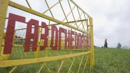 Частные облгазы начали платить за использование государственных газовых сетей — Кистион
