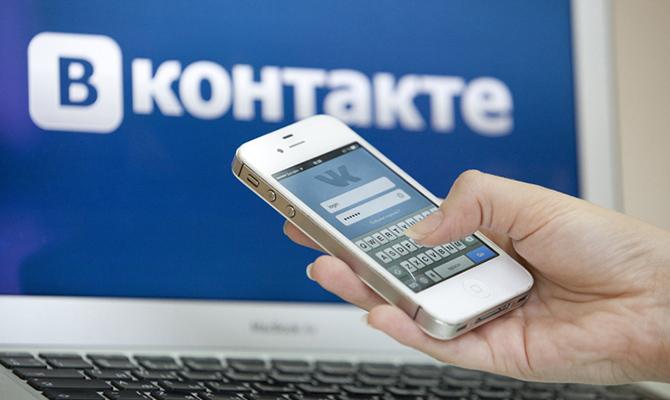 «Вконтакте» снова внесли в список крупнейших пиратских ресурсов