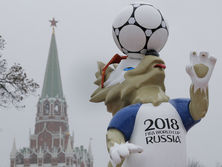 ЧМ по футболу в РФ пройдет с 14 июня по 15 июля