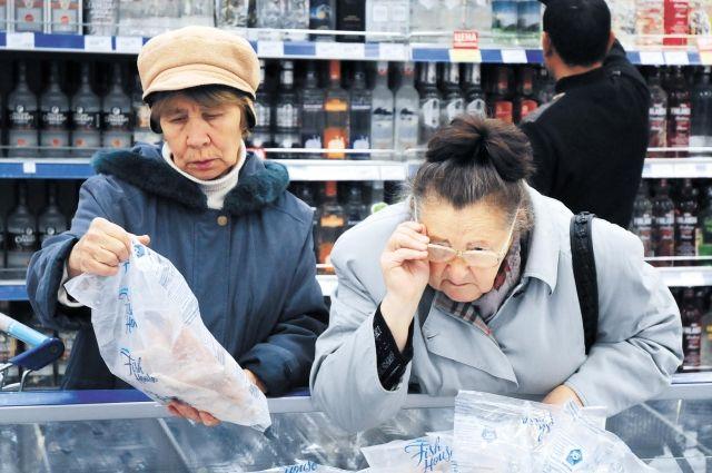 Глава Совета НБУ призвал вернуть госрегулирование цен на продукты питания