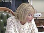 Гройсман дав депутатам два тижні для узгодження показників бюджету, - Ірина Луценко. ВІДЕО