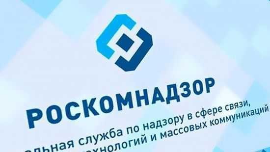 Роскомнадзор заблокировал IP-адреса «ВКонтакте», «Яндекса», Twitter и Facebook