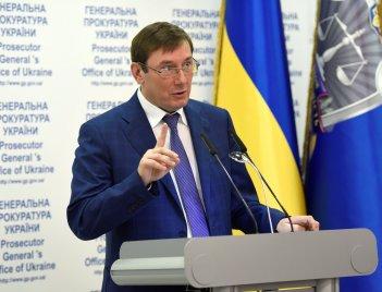 Луценко готов поддержать обвинение Пимаховой, если Холодницкий выдвинет его