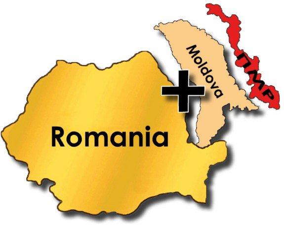 Более 50 городов и сел Молдавии подписали декларацию об объединении с Румынией